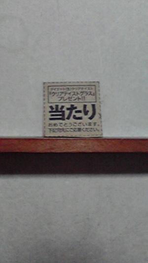 2008111019560000