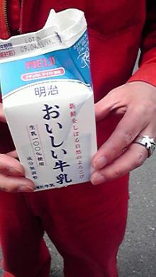 牛乳て・・・