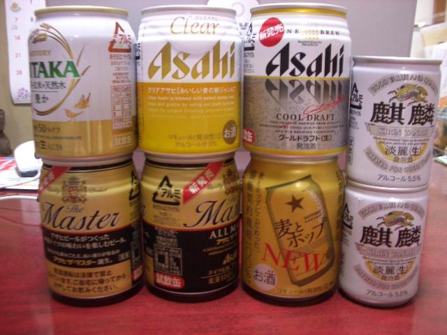 ちびっこビール